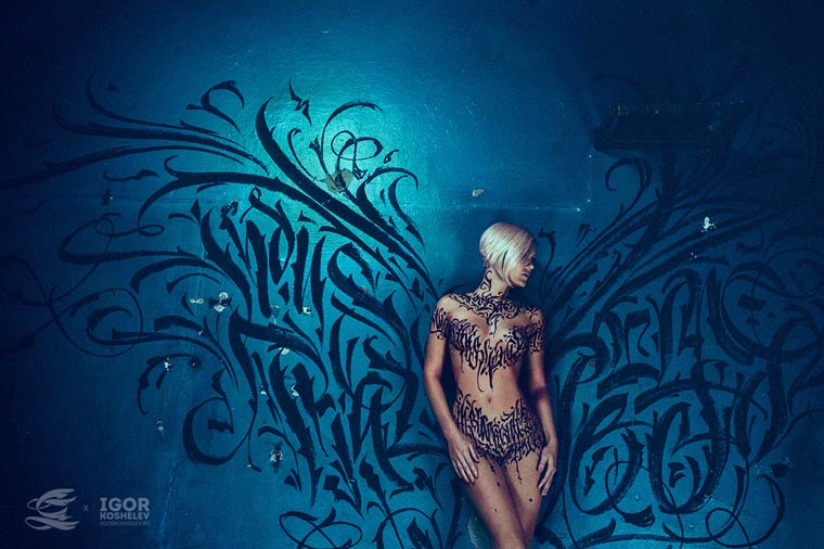 Les Cr Ations Body Painting De Pokras Lampas Calligraphy