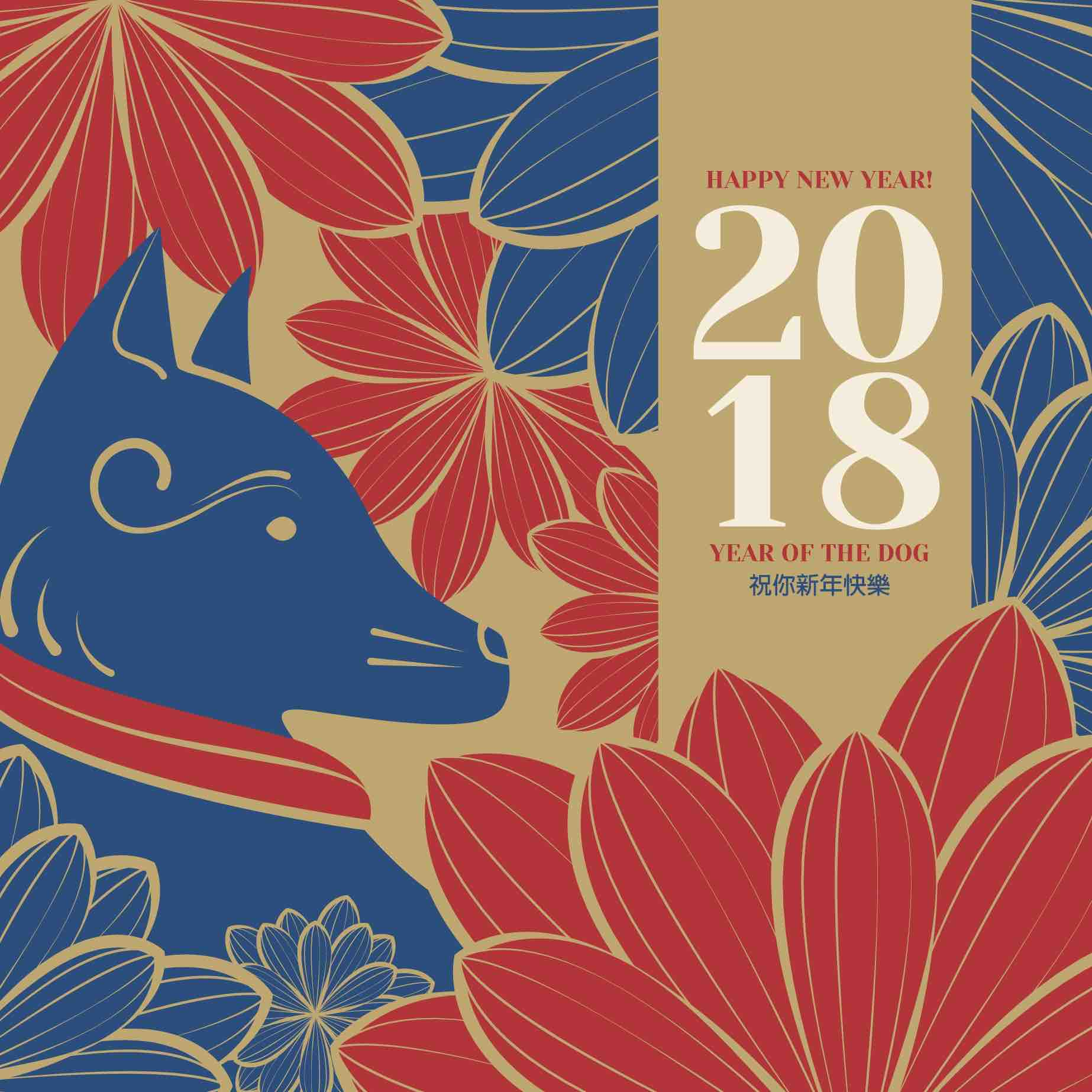 nouvel an chinois 2018 l 39 ann e du chien de terre moving tahiti. Black Bedroom Furniture Sets. Home Design Ideas